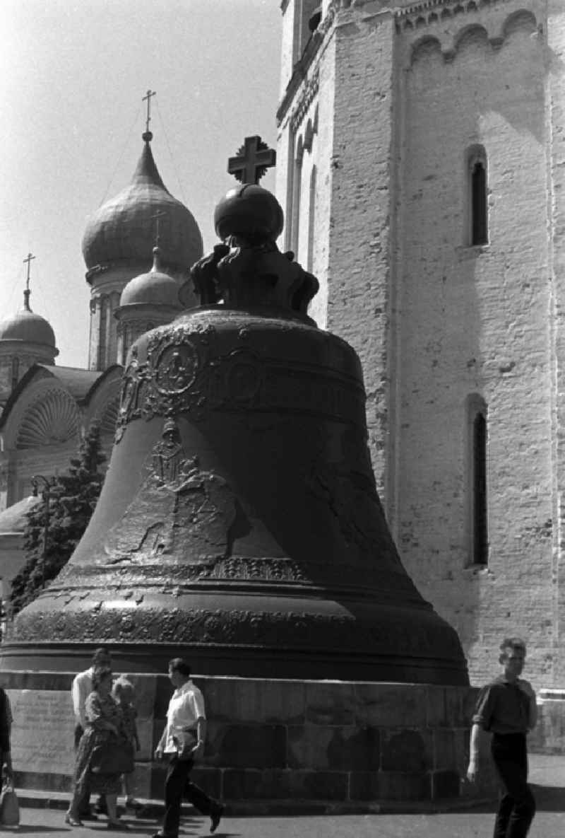 The Tsar Bell is an historic bell, which is exhibited in the Moscow Kremlin. It was cast in 1735 and is one of the largest and heaviest bell preserved until today worldwide. The Tsar Bell was never rung, it stands as a landmark since 1836 on an octagonal base and is one of the main tourist attractions within the Kremlin. In the background the Archangel Michael Cathedral